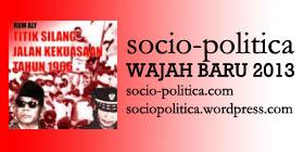 Indonesia 2013: Tetap Terjerat Di Sarang Laba-laba Korupsi-Kolusi-Nepotisme
